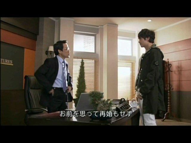 いばら 5話 (241)