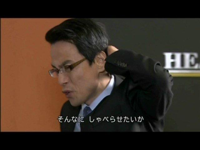 いばら 5話 (248)