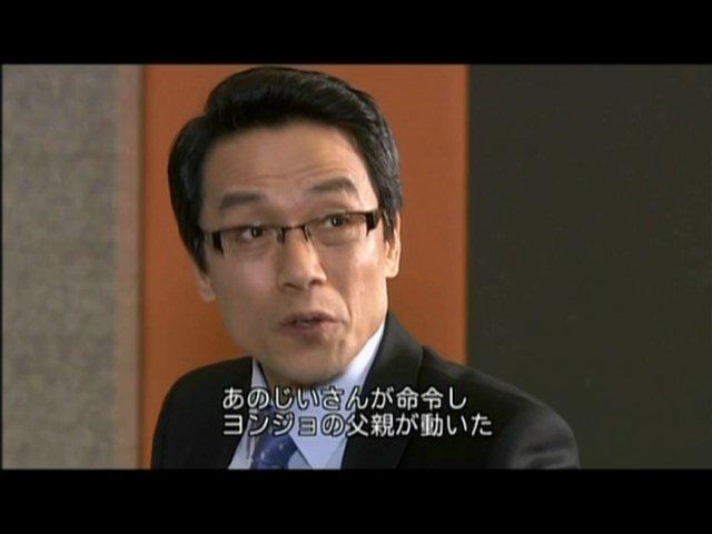 いばら 5話 (256)