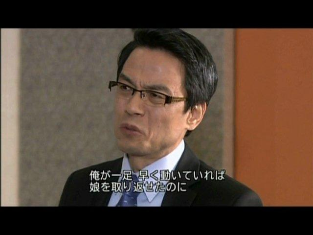 いばら 5話 (265)