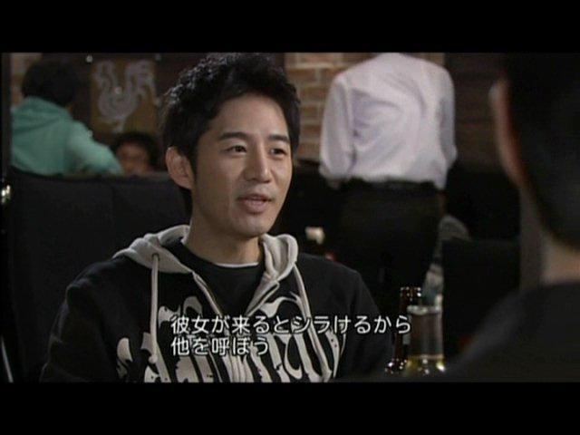 いばら 6 (22)