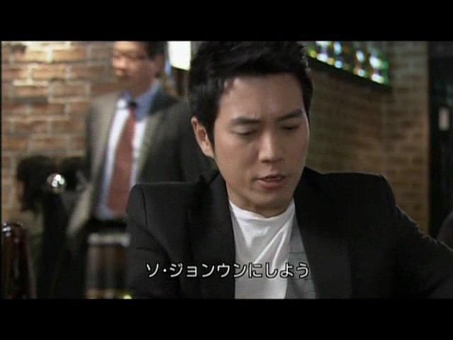 いばら 6 (25)