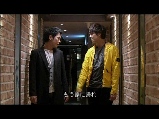 いばら 6 (53)