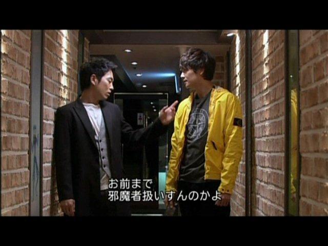 いばら 6 (54)