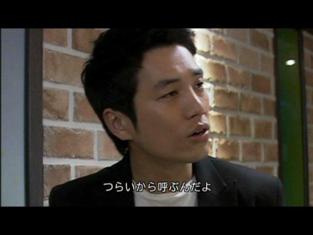 いばら 6 (58)