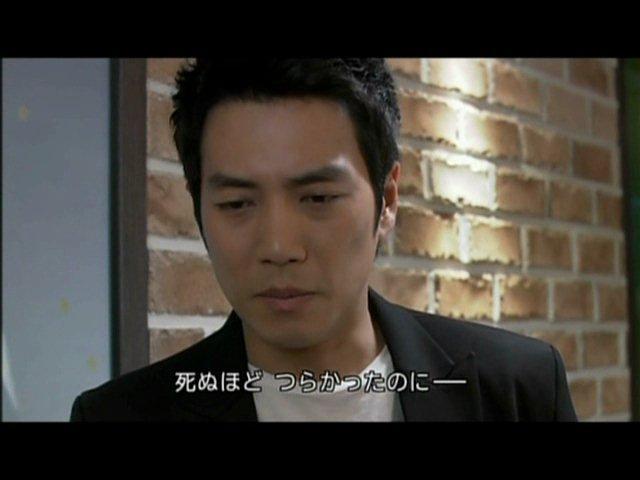 いばら 6 (63)