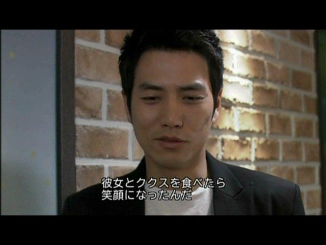 いばら 6 (64)
