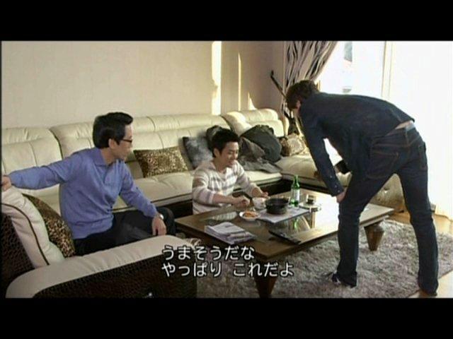 いばら 6 (92)