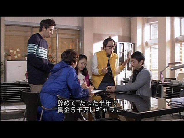 いばら 7 (3)