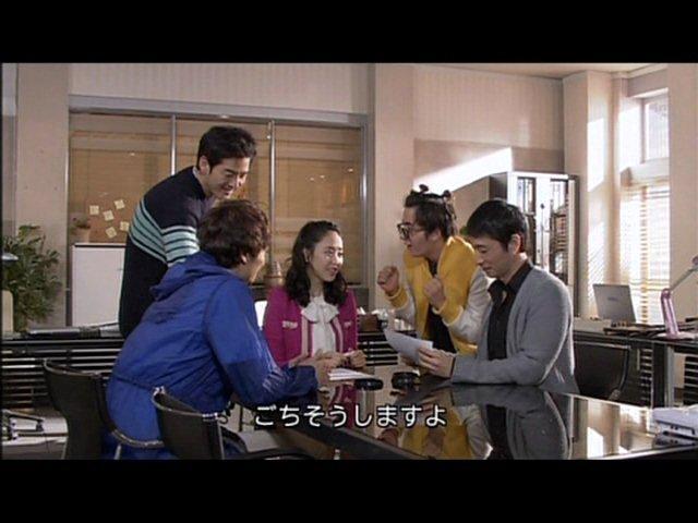 いばら 7 (5)
