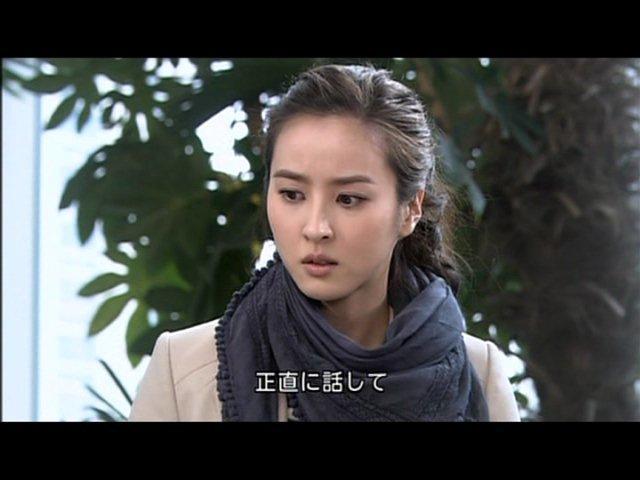 いばら 7 (39)