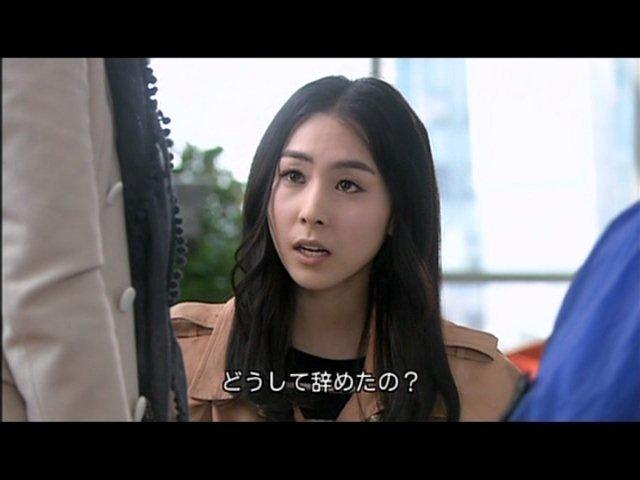 いばら 7 (40)