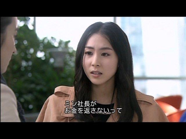 いばら 7 (50)