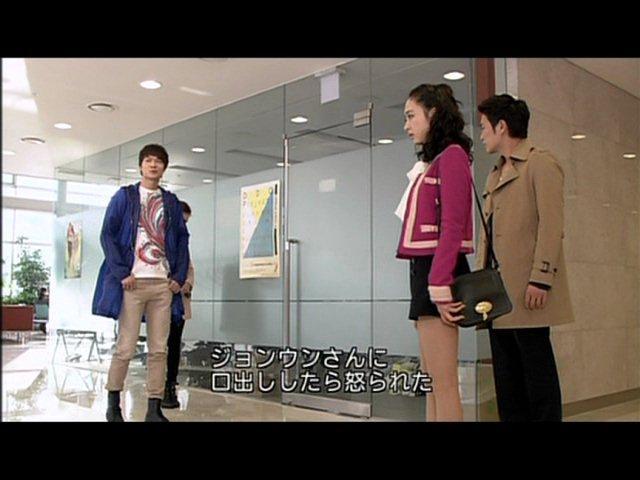いばら 7 (89)