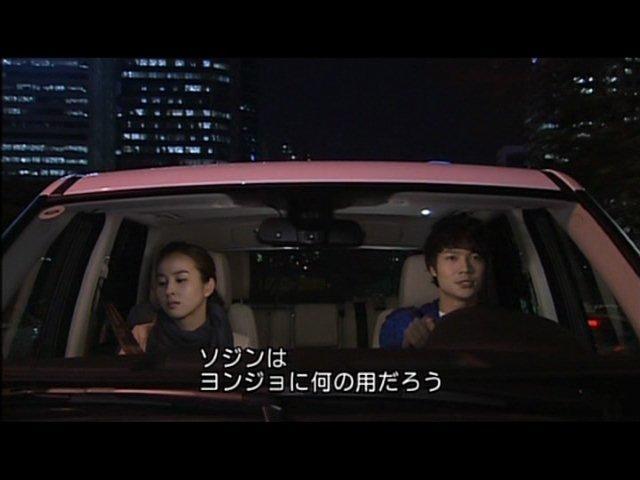 いばら 7 (152)