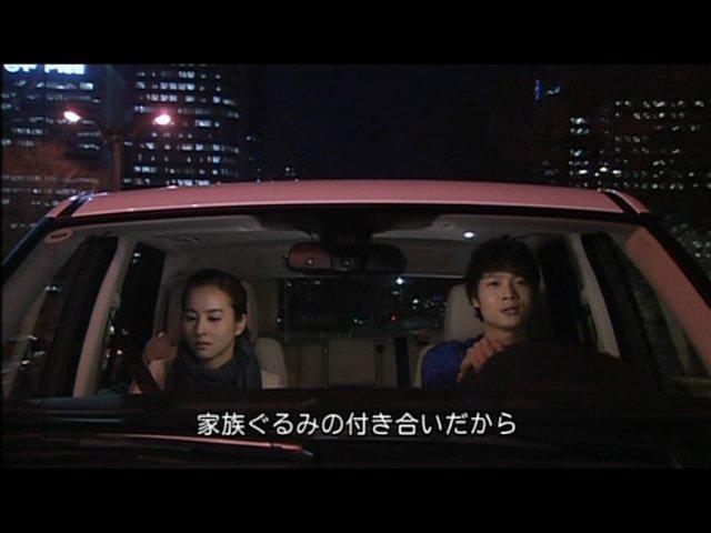 いばら 7 (154)