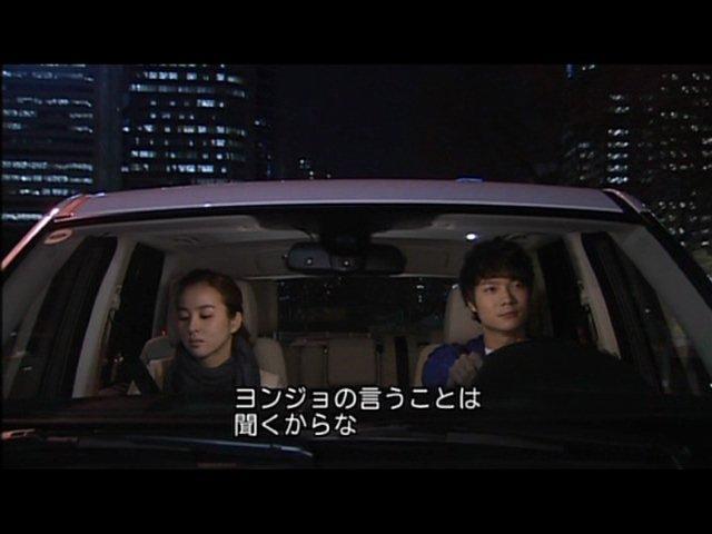 いばら 7 (153)
