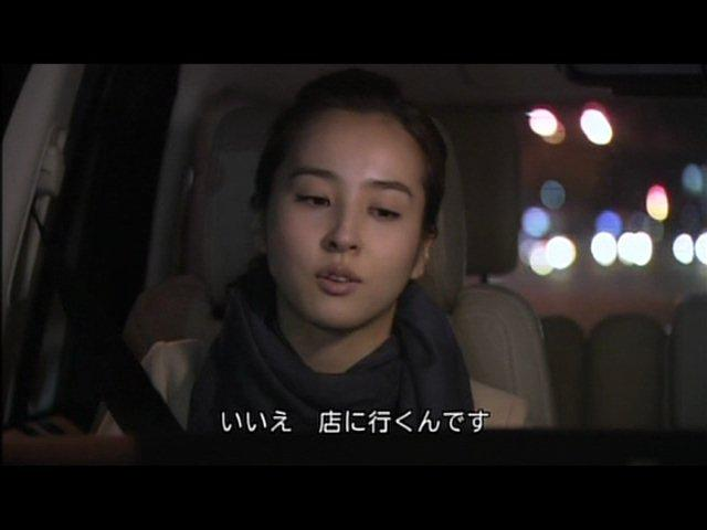 いばら 7 (158)
