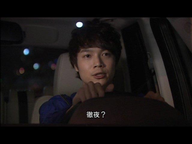 いばら 7 (159)