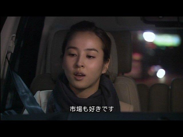 いばら 7 (163)