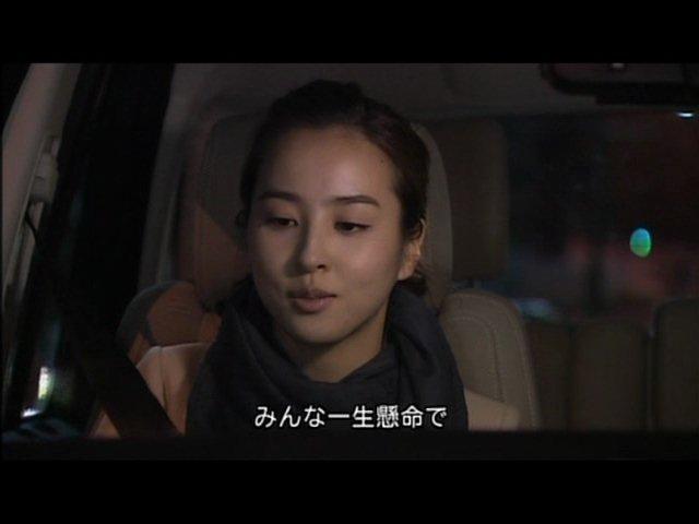 いばら 7 (164)