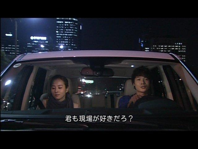 いばら 7 (162)
