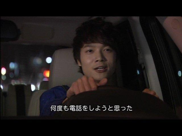 いばら 7 (168)
