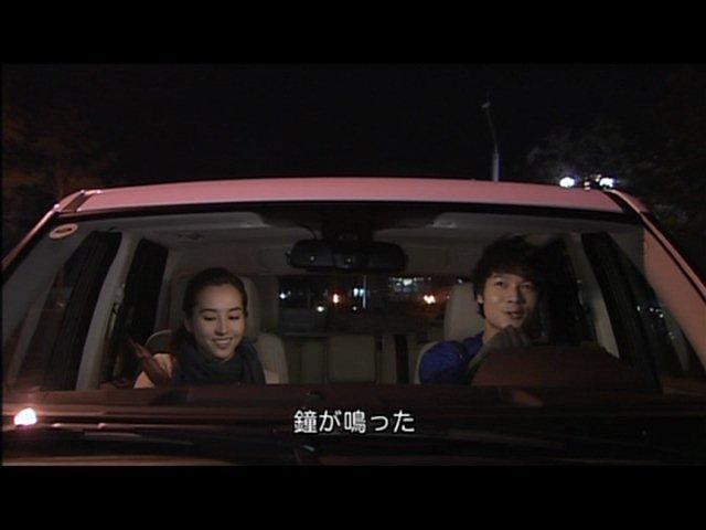 いばら 7 (184)
