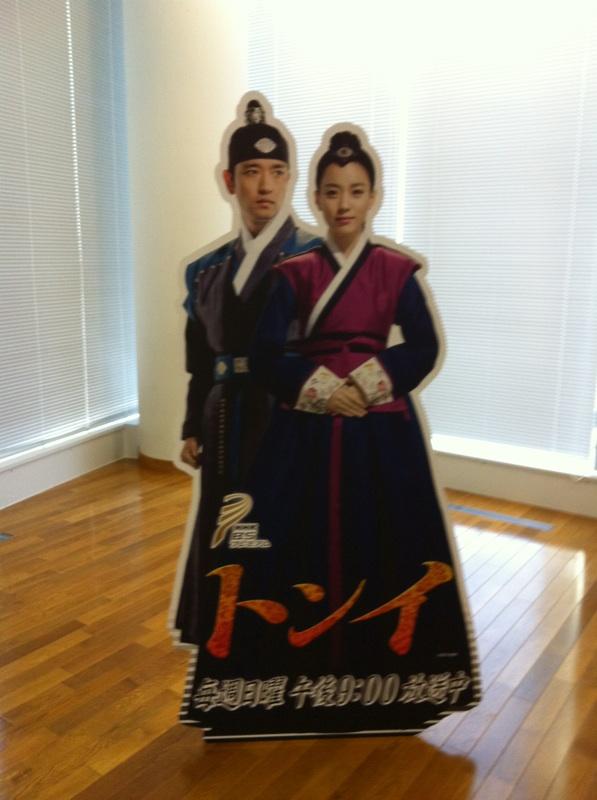 トンイ記者会見20111012-3
