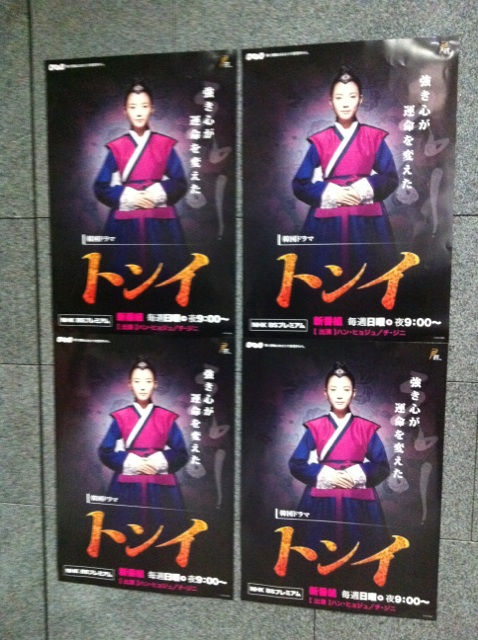 トンイ記者会見20111012-5