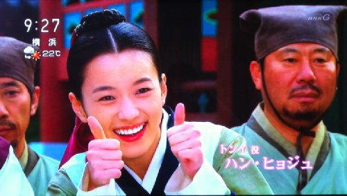 NHKあさイチ20111013-1