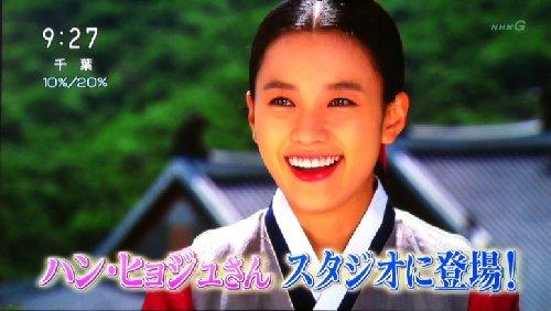 NHKあさイチ20111013-2