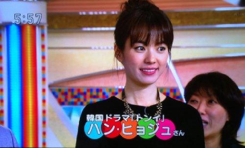 ゆうどきネットワーク20111013-1