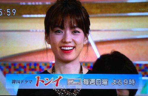 ゆうどきネットワーク20111013-5