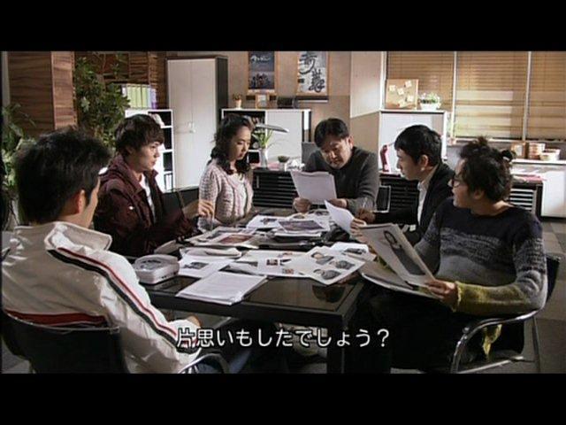 いばら 7 (190)