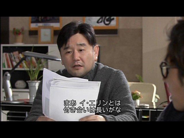 いばら 7 (189)