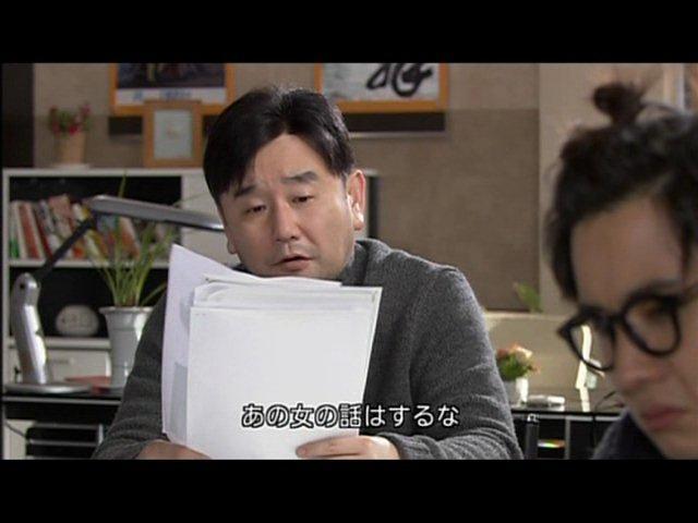 いばら 7 (188)