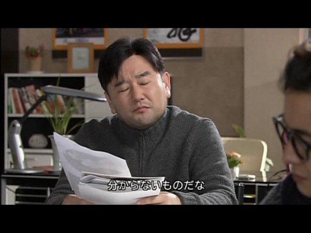 いばら 7 (195)