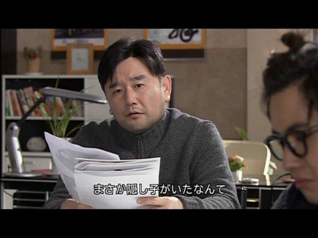 いばら 7 (194)