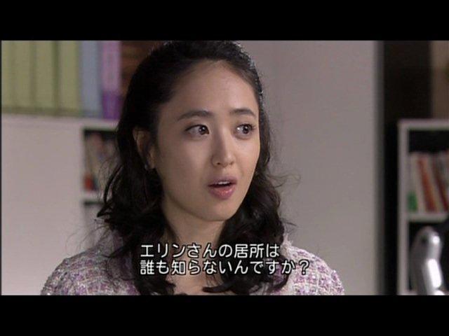 いばら 7 (196)