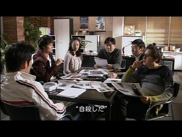 いばら 7 (199)