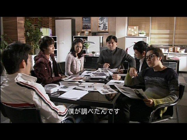 いばら 7 (204)