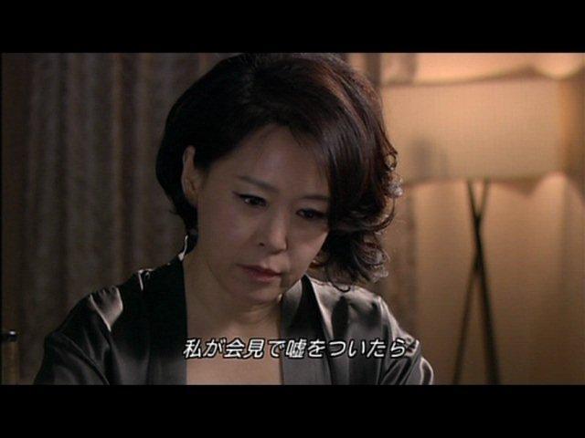 いばら 7 (208)