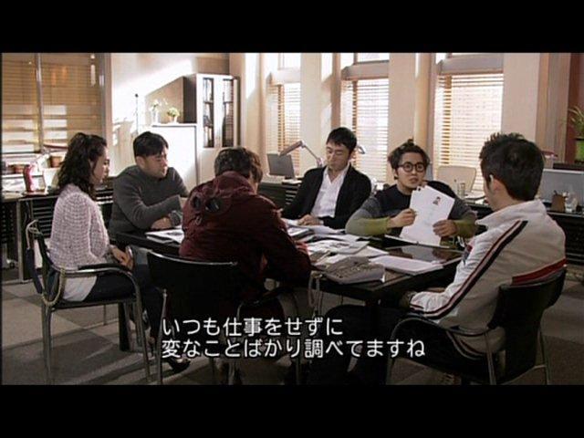 いばら 7 (212)