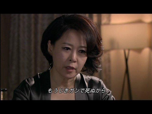 いばら 7 (211)