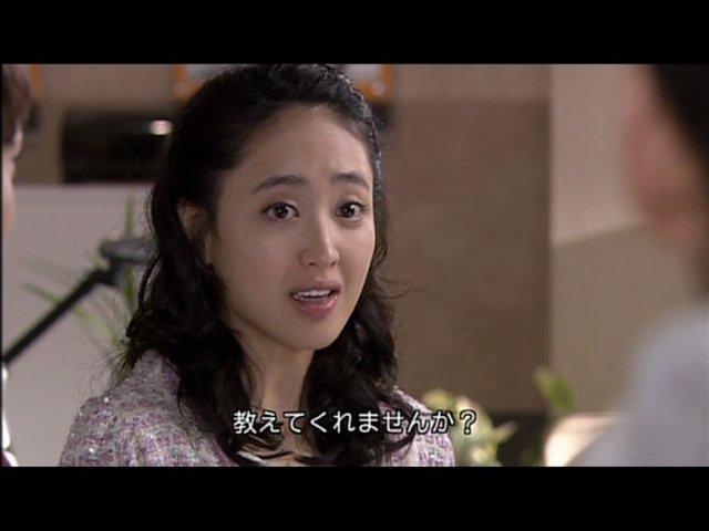 いばら 7 (217)