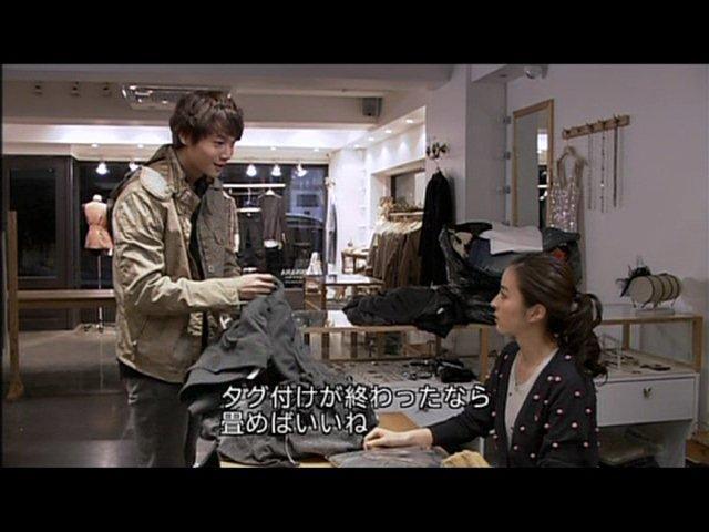 いばら8 (33)