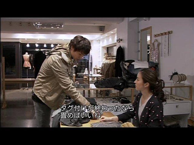 いばら8 (31)