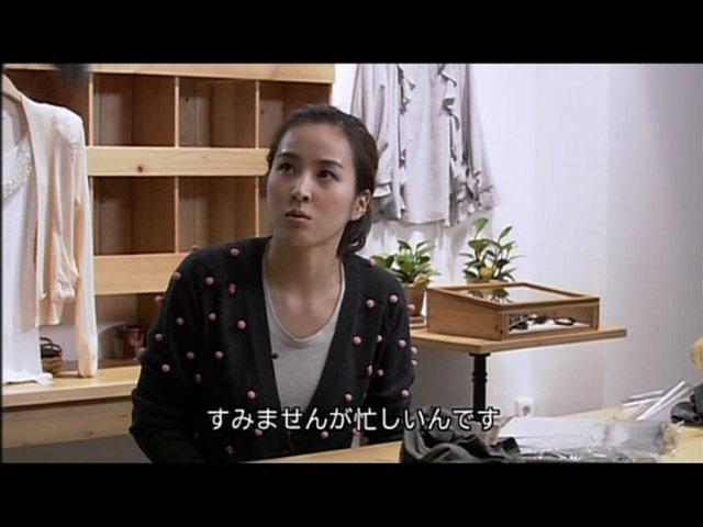 いばら8 (35)