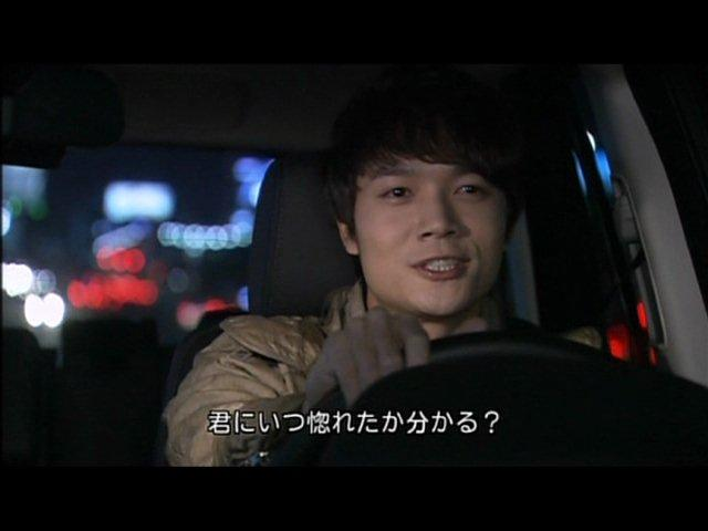 いばら8 (79)